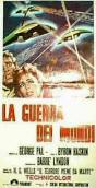 Affiche italienne
